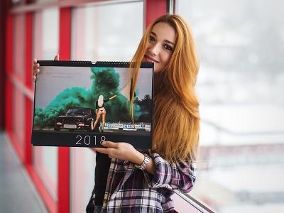 Fotografka Lea Jenčová: Pro mě je kalendář každoroční odměna