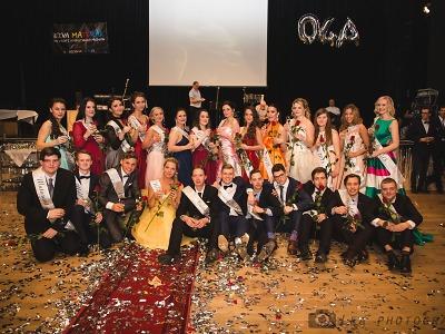 Obrazem: Maturitní ples O4.A VOŠMO a OA