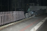Nehoda VW Passat v ulici Podhorská v Jablonci nad Nisou
