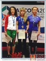 XI. EUROPEAN MASTER ATHLETICS CHAMPIONSHIP 2016 - ANCONA