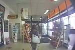 Možná svědkyně krádeže peněz z bankomatu v ulici U Kostela v Jablonci